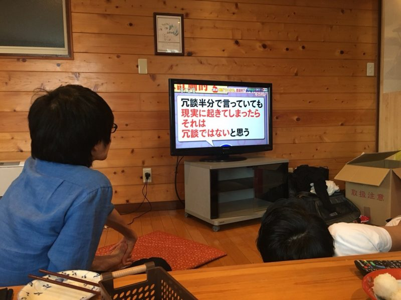 1階テレビ