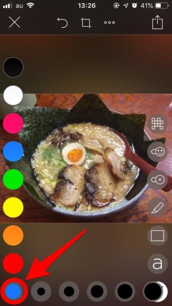 Iphoneだけで画像加工 アプリ Skitch が便利すぎるので紹介するよ