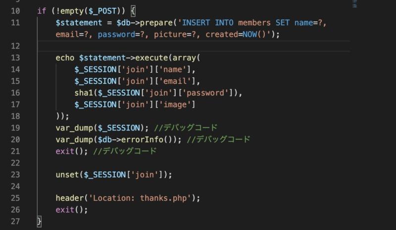 プログラミング コード